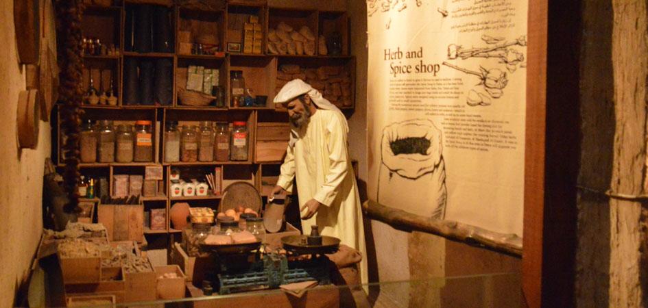dubai museum in old dubai